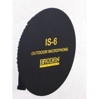 Brodan SS-2 Outdoor Parabolic Mic SQR