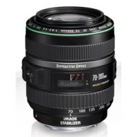 Canon EF 70-300mm f4_5 to 5_6 DO IS USM SQR