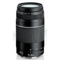 Canon EF 75-300mm f4-5_6 MkIII SQR